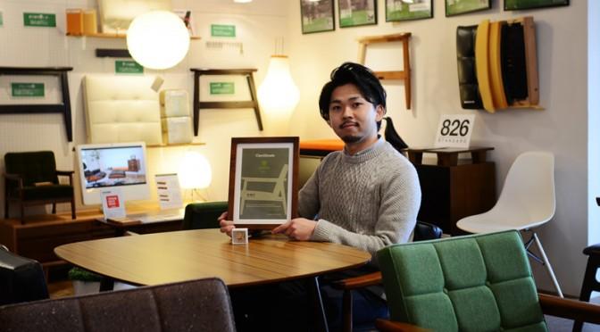 カリモク60マイスターがいる店 – VANILLA koriyama