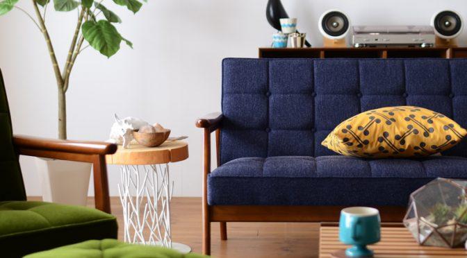 ブルーのソファをインテリアに取り入れる