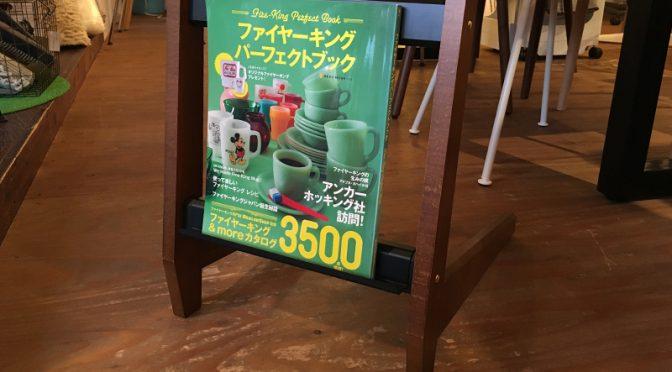 コの字形テーブルに雑誌を立てかけるオプション
