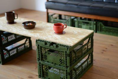 マルチ収納ボックスを使ったDIYのリビングテーブルを組み替えてローテブルにして使う