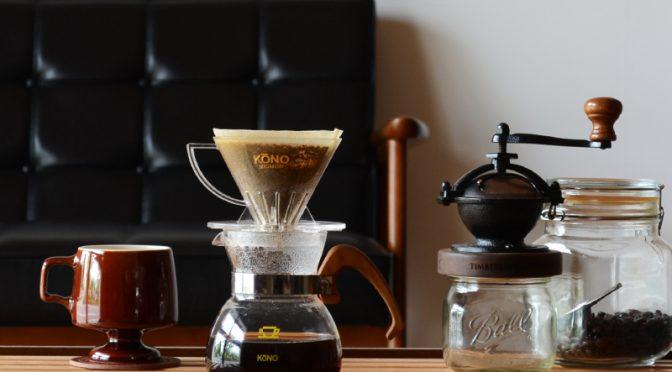 おしゃれなインテリアは家具だけに留まらない|インテリアとコーヒー編