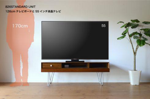 55インチのテレビと126cmのテレビ台