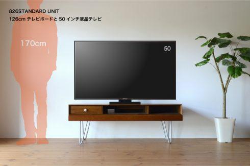 50インチのテレビと126cmのテレビ台