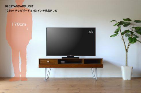 43インチのテレビと126cmのテレビ台