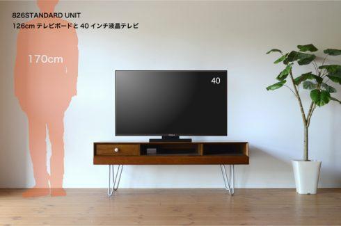40インチのテレビと126cmのテレビ台