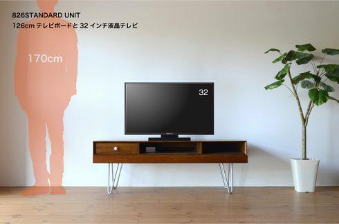 32インチのテレビと126cmのテレビ台