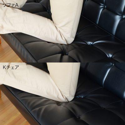 カリモク60風ソファとKチェアに膝をついてクッション性を比較