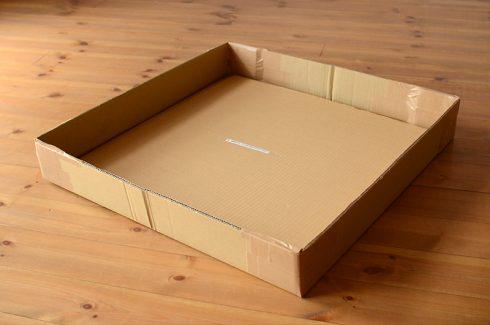 箱底組み立て完了