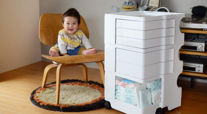 デザイナーズ収納ワゴン「ボビーワゴン」で赤ちゃん用品を収納してみました