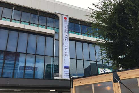 日本遺産となった安積疏水を紹介するイベントが郡山駅前で