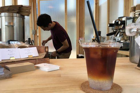 コーヒーのトニックウォーター割