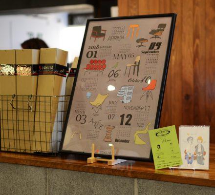 デザインユニット[e](エッ)とVANILLAがコラボレーションして作った【限定100枚】の2018年度カレンダー