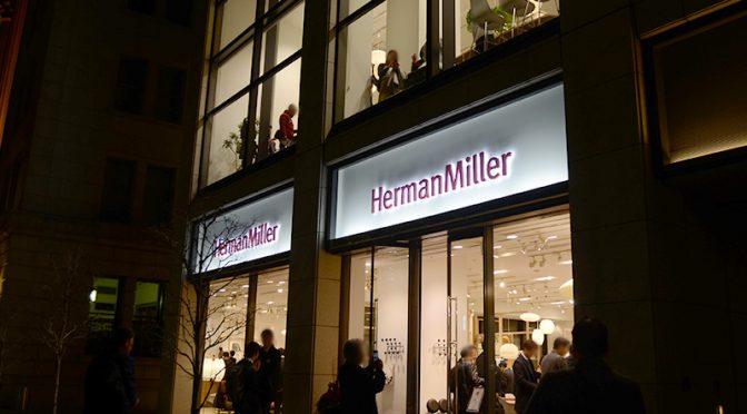 イームズの新作もお披露目|ハーマンミラーショールーム オープニングパーティーに出席してきました