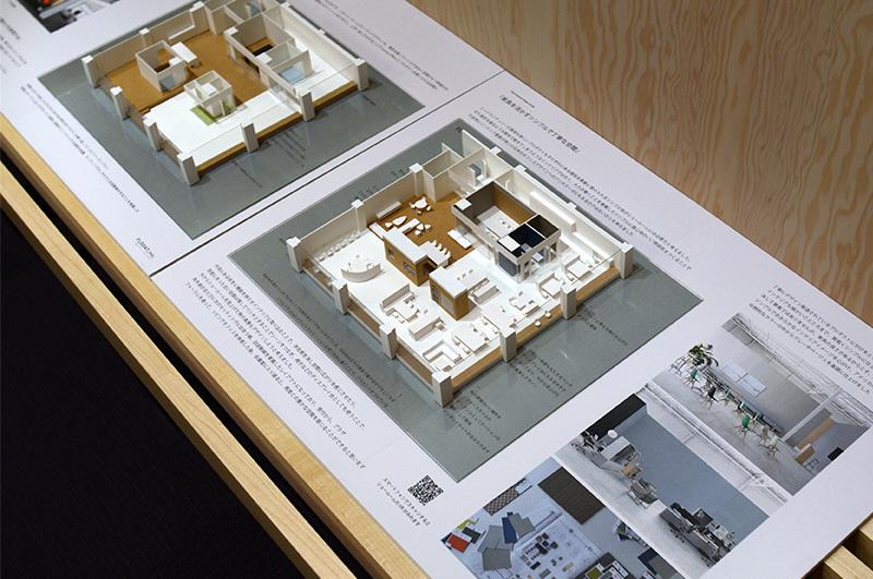 リビングオフィスショールームの模型