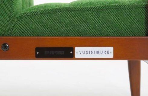 「YURIHIMURO」と「カリモク60」のコラボの証であるプレート