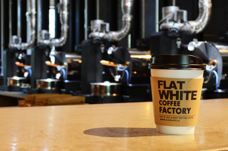 FLAT WHITE COFFEE FACTORY 三春店