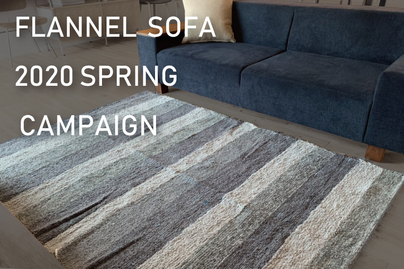 FLANNELSOFA 2020 SPRING CAMPAIGN
